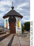 Часовня на месте разрушенного в 30-е годы храма в Нижнем Новгороде (2017 год). Редакционное фото, фотограф Александр Романов / Фотобанк Лори