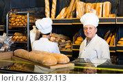 Купить «attentive bakers with fresh bread in bakery», фото № 26837113, снято 4 октября 2016 г. (c) Яков Филимонов / Фотобанк Лори