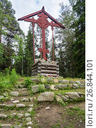 Купить «A large wooden cross on the Sekirnaya mountain on Solovki», фото № 26844101, снято 26 июля 2017 г. (c) Валерий Смирнов / Фотобанк Лори