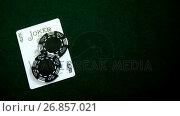 Купить «Playing card, dices and casino chips on poker table 4k», видеоролик № 26857021, снято 24 января 2020 г. (c) Wavebreak Media / Фотобанк Лори