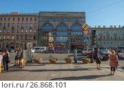 Дом Мертенса, Петербург, фото № 26868101, снято 22 мая 2014 г. (c) Геннадий Соловьев / Фотобанк Лори