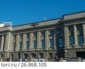 Главное управление Государственного Банка России по Санкт-Петербургу, фото № 26868105, снято 22 мая 2014 г. (c) Геннадий Соловьев / Фотобанк Лори
