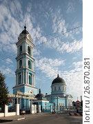 Купить «Богоявленский собор города Ногинска», эксклюзивное фото № 26870281, снято 2 сентября 2017 г. (c) Дмитрий Неумоин / Фотобанк Лори