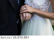Wedding couple holding hands. Стоковое фото, агентство Wavebreak Media / Фотобанк Лори