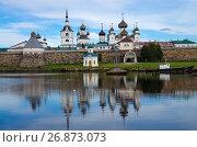 Купить «Спасо-Преображенский Соловецкий монастырь», фото № 26873073, снято 15 августа 2017 г. (c) Natalya Sidorova / Фотобанк Лори