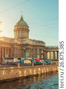 Купить «Казанский собор и канал Грибоедова, Санкт-Петербург, Россия», фото № 26875385, снято 15 августа 2017 г. (c) Зезелина Марина / Фотобанк Лори