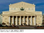 Купить «Москва, Большой Театр», фото № 26892381, снято 10 ноября 2016 г. (c) glokaya_kuzdra / Фотобанк Лори