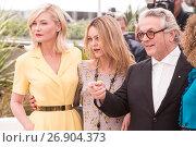 Купить «69th Cannes Film Festival - Jury - Photocall Featuring: Kristen Dunst, Vanessa Paradis, George Miller Where: Cannes, France When: 11 May 2016 Credit: WENN.com», фото № 26904373, снято 11 мая 2016 г. (c) age Fotostock / Фотобанк Лори
