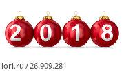 Купить «Christmas decoration on white background. 2018 year. Isolated 3D illustration», иллюстрация № 26909281 (c) Ильин Сергей / Фотобанк Лори