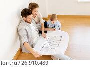 Купить «happy family with blueprint moving to new home», фото № 26910489, снято 4 июня 2017 г. (c) Syda Productions / Фотобанк Лори