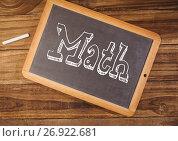 Купить «Math text on blackboard», фото № 26922681, снято 22 ноября 2018 г. (c) Wavebreak Media / Фотобанк Лори