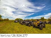Купить «Квадроциклы на природе», фото № 26924277, снято 10 июня 2017 г. (c) Акиньшин Владимир / Фотобанк Лори