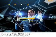 Купить «businessman working with charts on virtual screen», фото № 26928537, снято 9 марта 2017 г. (c) Syda Productions / Фотобанк Лори