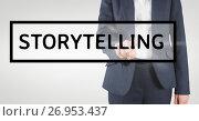 Купить «Hand interacting with storytelling business text against white background», фото № 26953437, снято 20 ноября 2018 г. (c) Wavebreak Media / Фотобанк Лори
