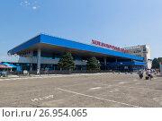 Железнодорожный вокзал в городе Анапе, Краснодарского края, фото № 26954065, снято 23 июля 2017 г. (c) Николай Мухорин / Фотобанк Лори