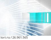 Купить «Abstract transition with curved lines», иллюстрация № 26961565 (c) Wavebreak Media / Фотобанк Лори