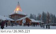 Купить «Santa Claus Village in Rovaniemi, Finland», видеоролик № 26965221, снято 6 января 2017 г. (c) Данил Руденко / Фотобанк Лори