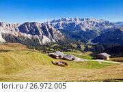 Dolomite Alps, landscape (2014 год). Стоковое фото, фотограф Надежда Болотина / Фотобанк Лори