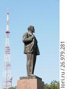 Купить «Памятник В.И. Ленину. Сочи», эксклюзивное фото № 26979281, снято 12 сентября 2017 г. (c) Александр Щепин / Фотобанк Лори