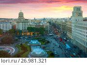 Купить «Image of Placa de Catalonia», фото № 26981321, снято 19 мая 2017 г. (c) Яков Филимонов / Фотобанк Лори