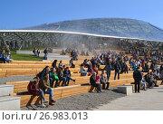 Купить «Moscow, Russia - September 23. 2017. Glass bark and amphitheater in park Zaryadye.», фото № 26983013, снято 23 сентября 2017 г. (c) Володина Ольга / Фотобанк Лори