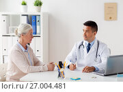 Купить «woman and doctor with prescription at clinic», фото № 27004481, снято 20 июня 2017 г. (c) Syda Productions / Фотобанк Лори