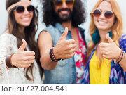 Купить «happy young hippie friends showing thumbs up», фото № 27004541, снято 27 августа 2015 г. (c) Syda Productions / Фотобанк Лори