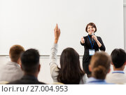 Купить «group of people at business conference or lecture», фото № 27004953, снято 27 августа 2017 г. (c) Syda Productions / Фотобанк Лори