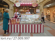 "Купить «Vivid fair of farm products ""Taste Russian"" was opened in GUM (State Department Store). Dairy products and cheeses», фото № 27009997, снято 25 сентября 2017 г. (c) Валерия Попова / Фотобанк Лори"
