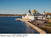 Купить «Ипатьевский монастырь, Кострома, Золотое Кольцо», фото № 27010217, снято 7 мая 2017 г. (c) Юлия Бабкина / Фотобанк Лори