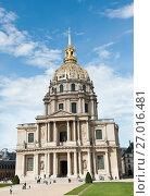 Купить «Собор Дома Инвалидов. Солнечный день, ранняя осень. Париж. Франция», фото № 27016481, снято 16 сентября 2017 г. (c) E. O. / Фотобанк Лори