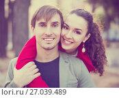 Купить «Portrait of laughing happy loving each other», фото № 27039489, снято 16 сентября 2019 г. (c) Яков Филимонов / Фотобанк Лори