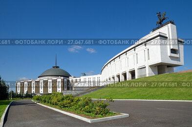 Центральный музей Великой Отечественной войны в парке Победы на Поклонной горе, Москва, Россия