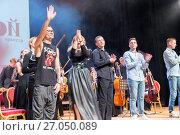 "Купить «Orchestra Concert ""Other Band"" plays ""Depeche Mode""», фото № 27050089, снято 18 января 2019 г. (c) Евгений Ткачёв / Фотобанк Лори"