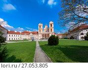 Купить «Старинный бенедиктинский монастырь Гёттвайг (Stift Göttweig) близ города Кремс. Нижняя Австрия.», фото № 27053805, снято 3 апреля 2017 г. (c) Bala-Kate / Фотобанк Лори