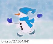 Купить «Веселый снеговик. Детский рисунок, иллюстрация», иллюстрация № 27054841 (c) Илюхина Наталья / Фотобанк Лори