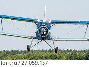 Купить «Самолет Ан-2 (бортовой RA-84662) в полете, аэродром Орловка», эксклюзивное фото № 27059157, снято 19 августа 2017 г. (c) Alexei Tavix / Фотобанк Лори