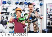 Купить «Father and son enjoying purchased roller-skates», фото № 27068561, снято 21 декабря 2016 г. (c) Яков Филимонов / Фотобанк Лори