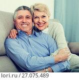 Купить «Family of two are happy», фото № 27075489, снято 16 августа 2018 г. (c) Яков Филимонов / Фотобанк Лори