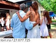 Купить «Moet Party Day at Kudamm Beach Halensee Featuring: Annabelle Mandeng, Hajo Where: Berlin, Germany When: 11 Jun 2016 Credit: AEDT/WENN.com», фото № 27077725, снято 11 июня 2016 г. (c) age Fotostock / Фотобанк Лори