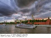 Купить «Грозовые облака над Московским Кремлем», фото № 27092017, снято 1 июля 2017 г. (c) Соболев Игорь / Фотобанк Лори