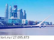 Купить «Business centers in riverfront area», фото № 27095873, снято 27 января 2017 г. (c) Яков Филимонов / Фотобанк Лори
