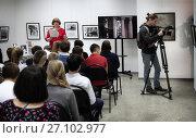 """Открытие фотовыставки """" Солженицын фотограф"""" в Балашихе, эксклюзивное фото № 27102977, снято 17 октября 2017 г. (c) Дмитрий Неумоин / Фотобанк Лори"""