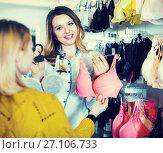 Купить «Female seller demonstrating client bras in underwear store», фото № 27106733, снято 20 марта 2017 г. (c) Яков Филимонов / Фотобанк Лори