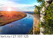 Купить «View of the Vishera river from the Vetlan cliff. Perm Krai. Russia.», фото № 27107125, снято 24 сентября 2016 г. (c) Евгений Ткачёв / Фотобанк Лори