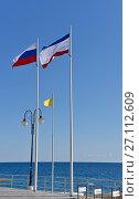 Купить «Флаги России и Республики Крым», эксклюзивное фото № 27112609, снято 23 сентября 2017 г. (c) Юрий Морозов / Фотобанк Лори