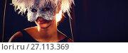 Купить «Portrait of woman in masquerade mask and wig», фото № 27113369, снято 27 июня 2019 г. (c) Wavebreak Media / Фотобанк Лори