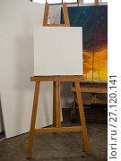 Купить «Canvas in drawing class», фото № 27120141, снято 21 апреля 2017 г. (c) Wavebreak Media / Фотобанк Лори