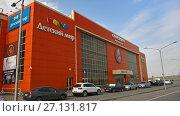 Купить «Торговый центр ''Оранжерея''. Батайск», фото № 27131817, снято 24 сентября 2017 г. (c) Кургузкин Константин Владимирович / Фотобанк Лори