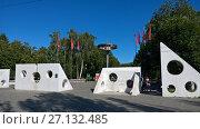 Купить «Парк Гагарина. Самара», фото № 27132485, снято 6 августа 2017 г. (c) Кургузкин Константин Владимирович / Фотобанк Лори
